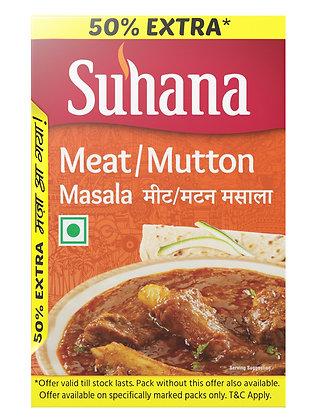 Suhana -Masala na mäso