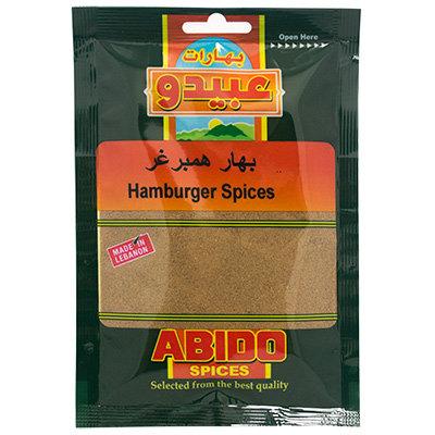 Abido Spices - Korenie na Hamburger