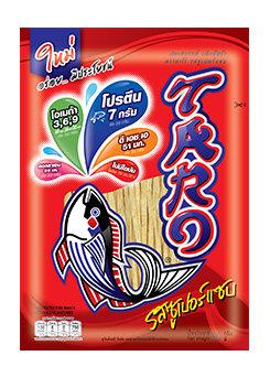 Taro - Občerstvenie z Rýb Pálivá Chilli príchuť