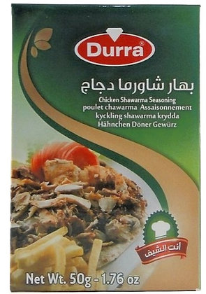 Durra - Korenie  na Kuraciu Šawarmu (Kebab)