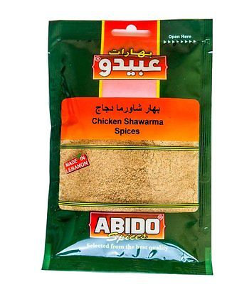 Abido Spices - Korenie na kurací kebab (shawarma)