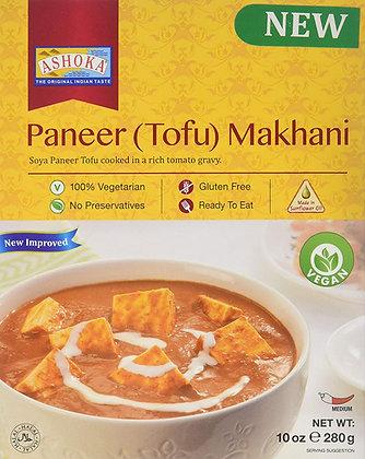 Ashoka - Paneer (Tofu) Makhani