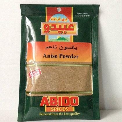 Abido Spices - Mletý Aníz