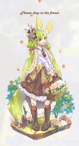 森のお花屋さん.png