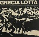AA.VV. - GRECIA LOTTA