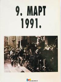 9. MAPT 1991.