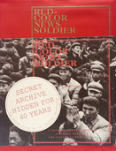 LI ZHENSHENG - RED-COLOR NEWS SOLDIER
