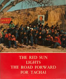 AA.VV. - THEREDSUNLIGHTS,THE ROAD FORWARD FOR TACHAI