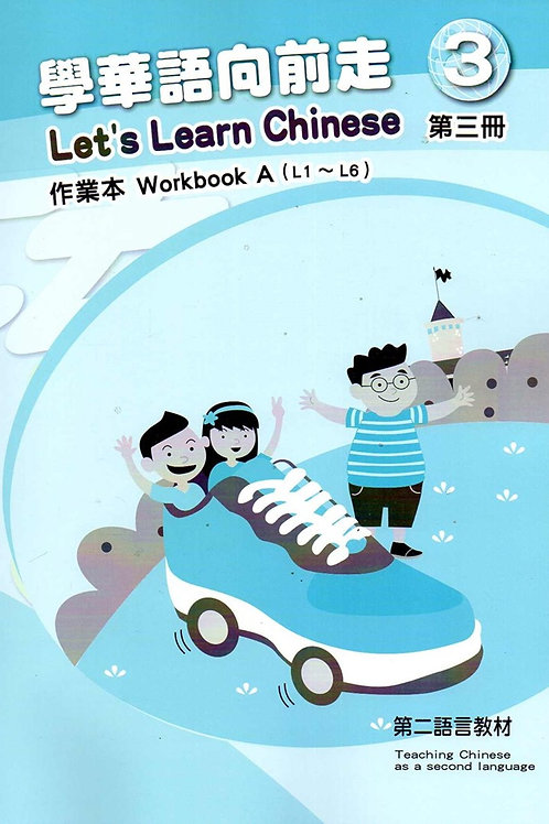 Let's Learn Chinese Workbook 3 AB