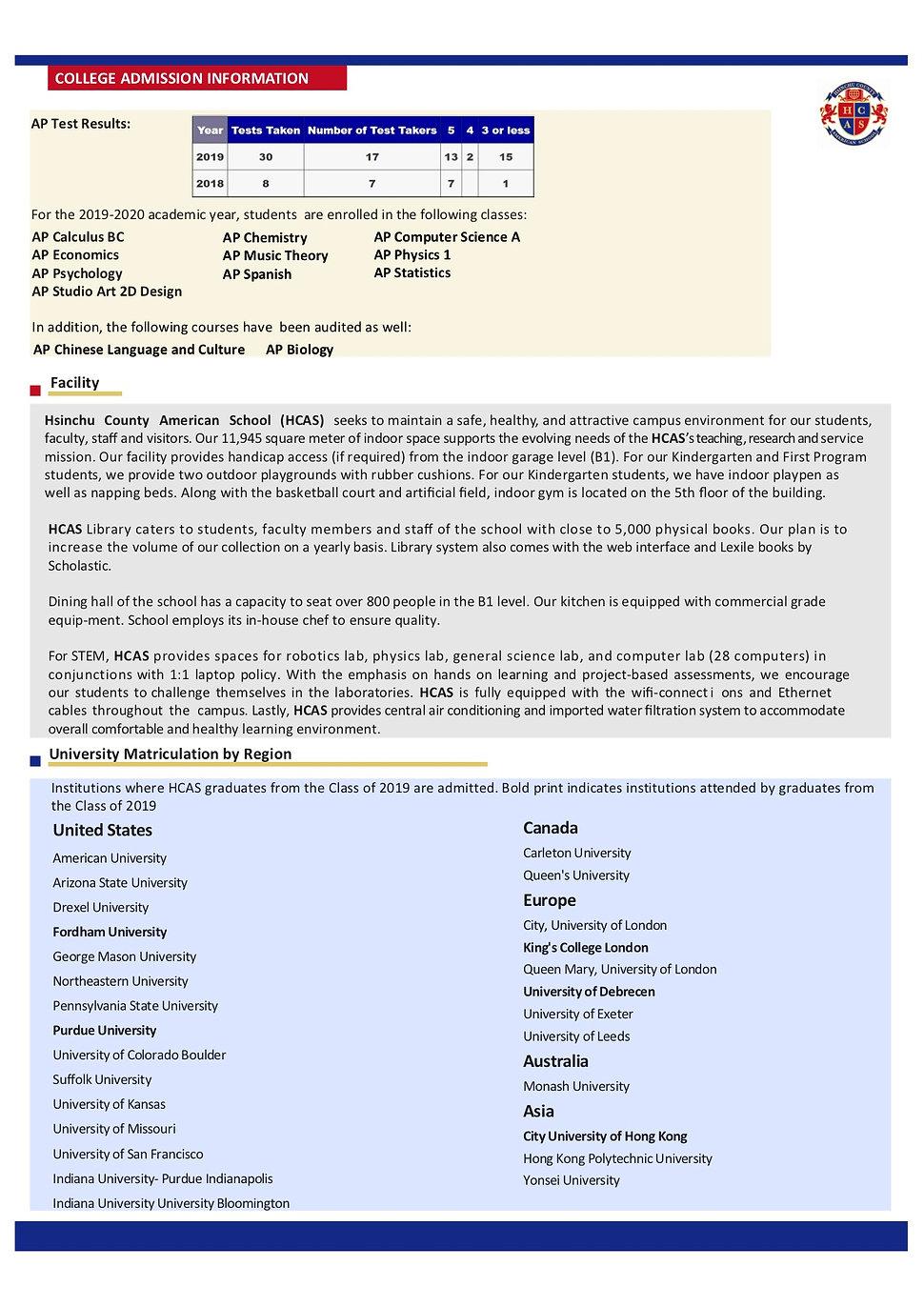 2019 - 2020 HCAS Profile 2.jpg