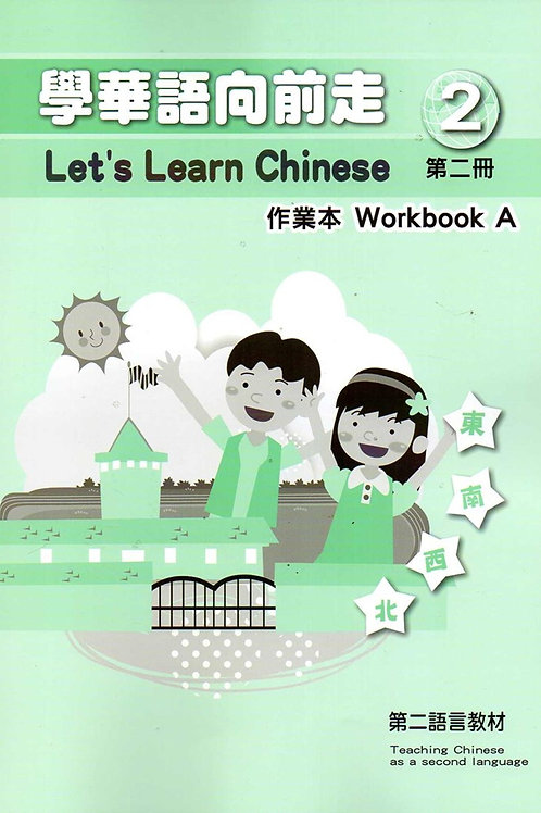 Let's Learn Chinese Workbook 2 AB