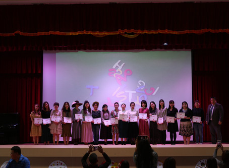 Thanksgiving Party and Talent Show