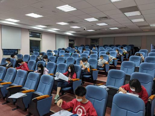 SASMO Math Competition