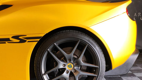 Lotus Evora S Yellow Sunflower