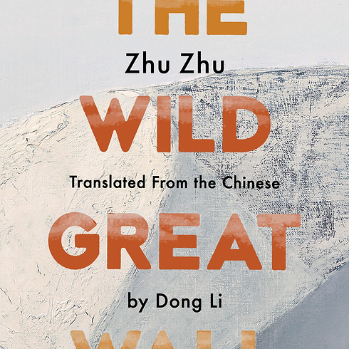 Zhu Zhu: Readings from The Wild Great Wall