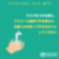 スクリーンショット 2020-03-15 07.54.39.png