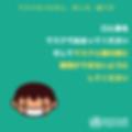 スクリーンショット 2020-03-15 07.55.04.png