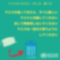 スクリーンショット 2020-03-15 07.56.05.png