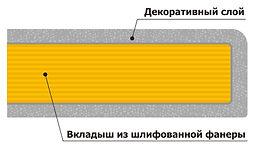 stol_1.jpg