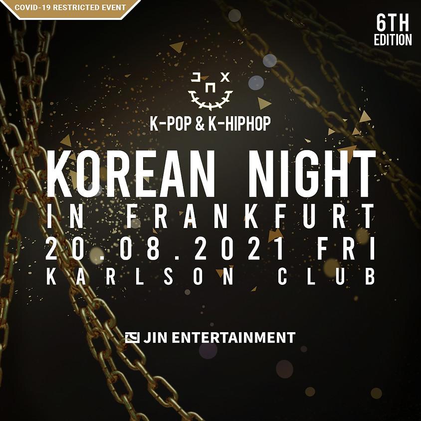 [AUG, 20TH] KOREAN NIGHT IN FRANKFURT