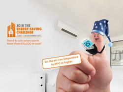 Energy Saving Poster 1