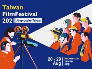 Launching the 2021 Berlin Taiwan Film Festival Key Visual