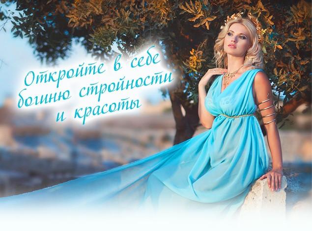 """Тур """"Стройность и молодость"""" в Грецию!"""