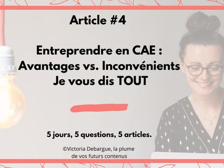 #4 : Avantages vs. Inconvénients en CAE : je vous dis TOUT