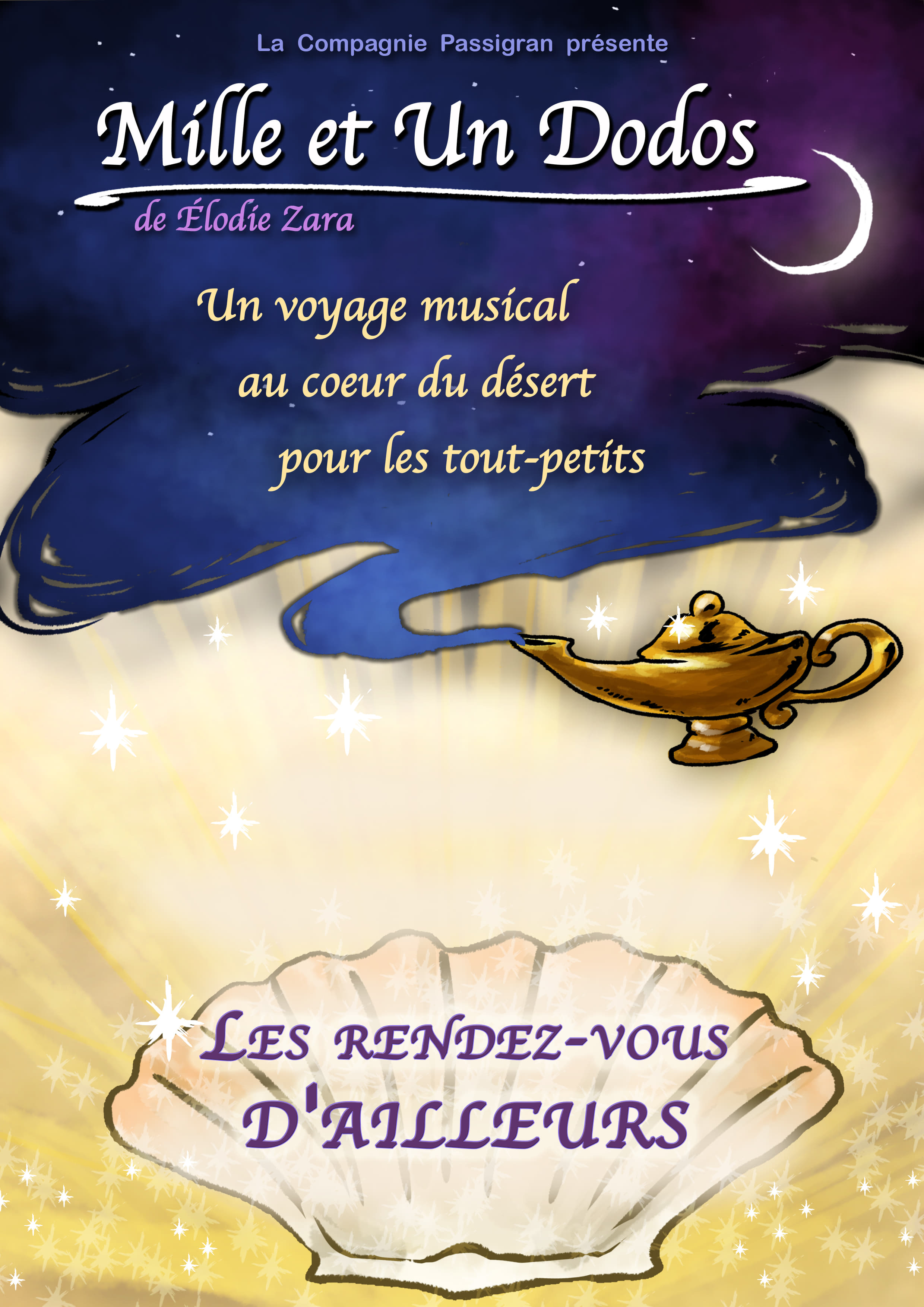 AFFICHE MD (2)
