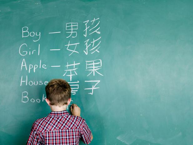 chinese-for-children.jpg