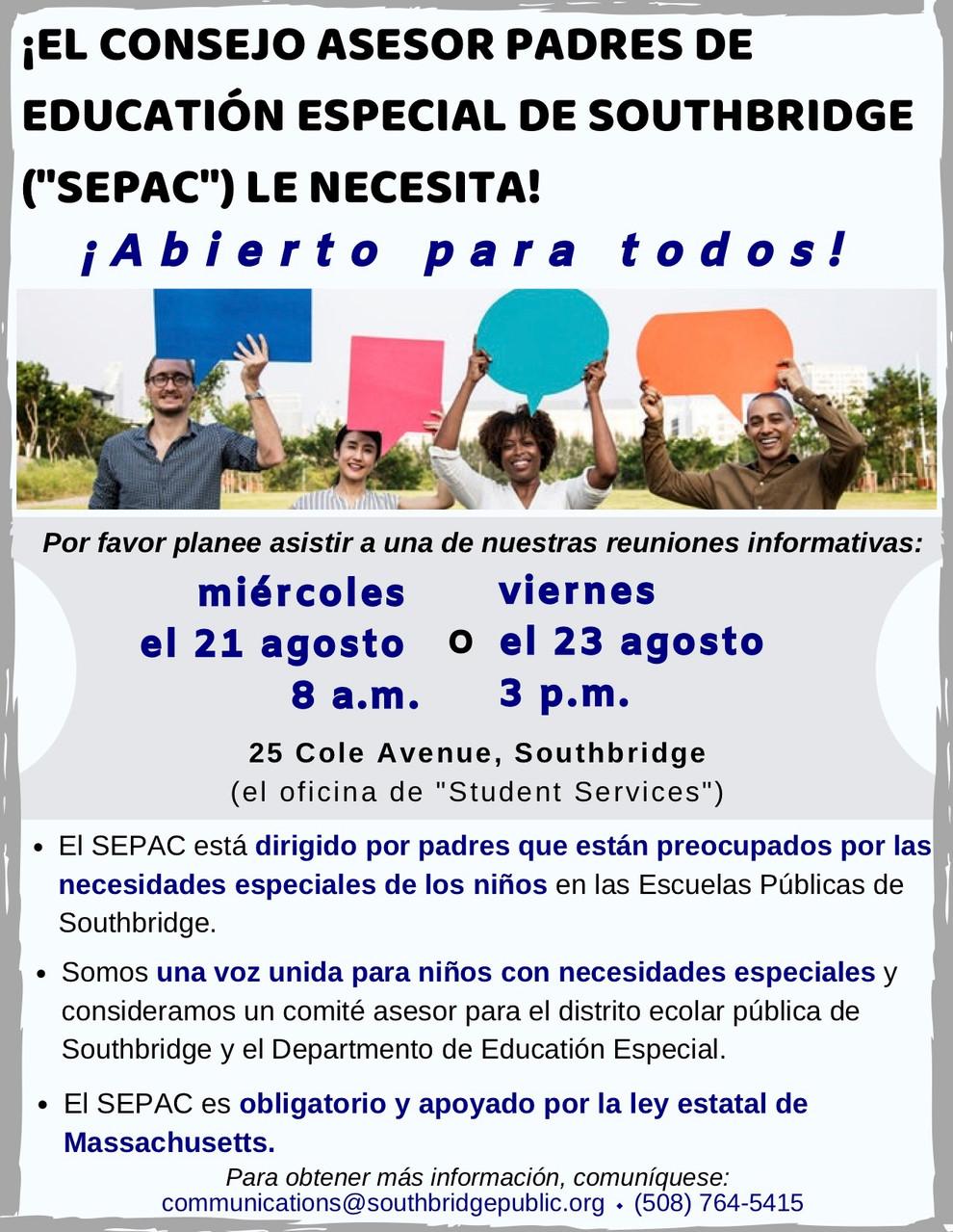 ESP SEPAC Flyer Aug 2019 copy