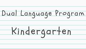 Dual Language Kindergarten Educational Packet Click Here