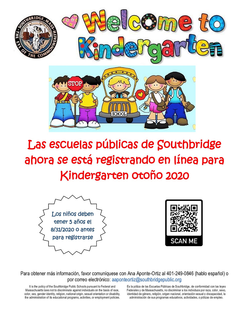 Kindergarten Flyer in Spanish.  All information on the flyer is also in the body of the blog post.