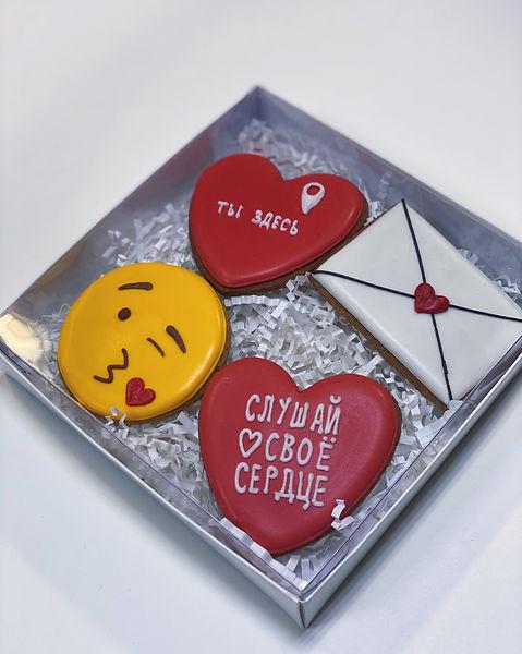 Подарок парню на 14 февраля | Наборы пряников LAVAL COOKIES