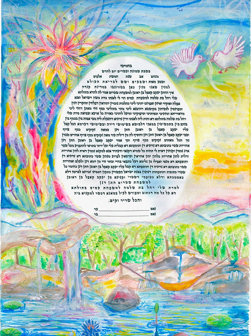 colorful ketubah with doves, waterfall and nature