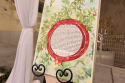 noam rachel wedding
