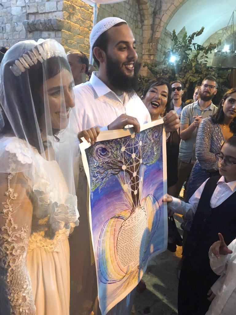 Mia and Yehezkel wedding ketubah