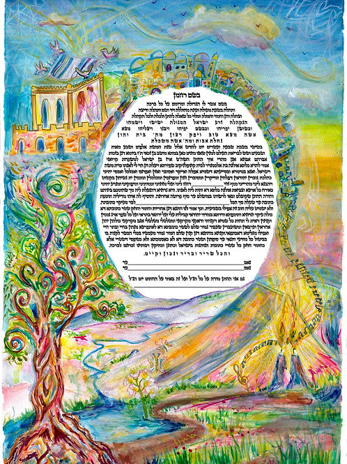 The Journey of our Past - Ketubah Template