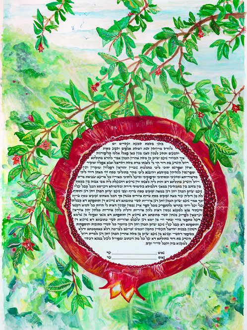 bursting red pomegranate ketubah