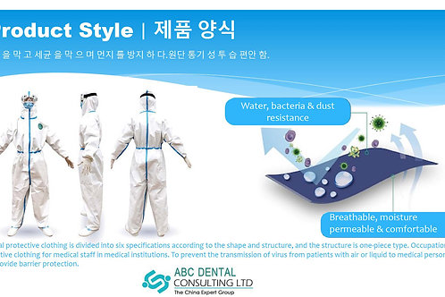 Medical protective clothing / Suit komplett