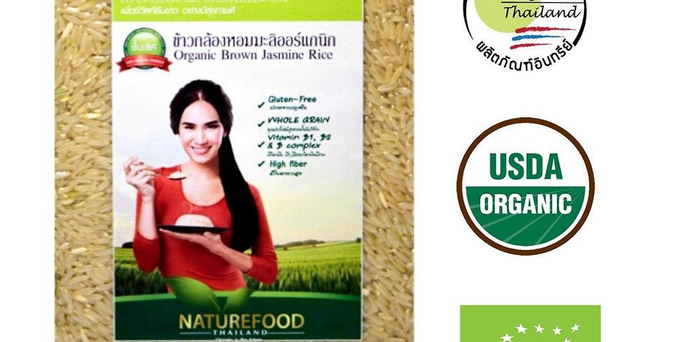 ข้าวกล้องหอมมะลิออร์แกนิก Organic Brown Jasmine Rice