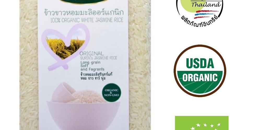 ข้าวหอมมะลิออร์แกนิก Organic Jasmine Rice