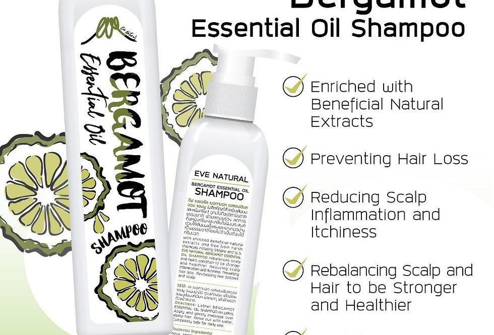 แชมพูมะกรูดเข้มข้น Bergamot Essential Oil Shampoo