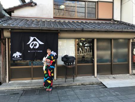 ノリケラトプス研究所.沖端に新店プレプレオープン!!