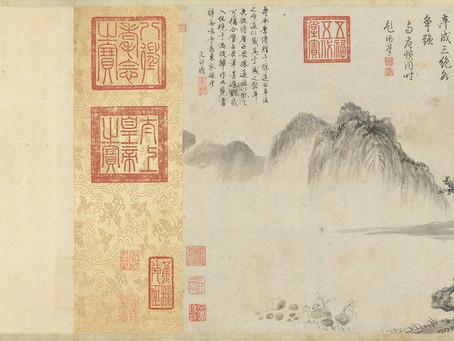 東方傳統美學,水墨藝術的人間詩學