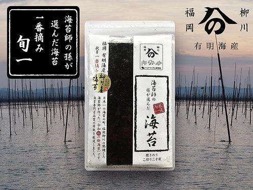 海苔師の孫が選んだ海苔 〜旬一等級〜