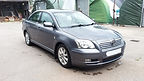 2005 toyota avensis 2.0 d4d for breaking used parts