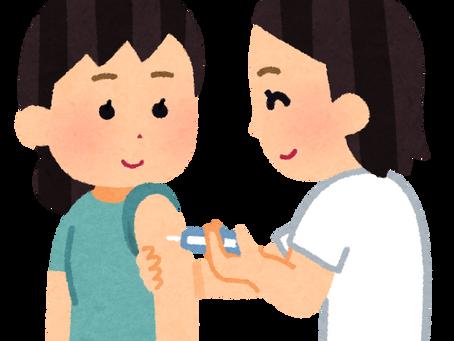 【令和2年度】風しん予防接種の費用助成について【亀岡市】