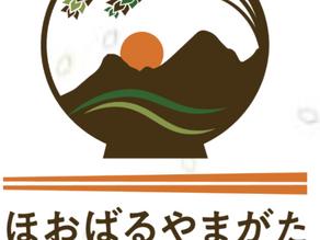 東北芸術工科大学オンラインイベント「ほおばるやまがた」に出演 2020.11.8
