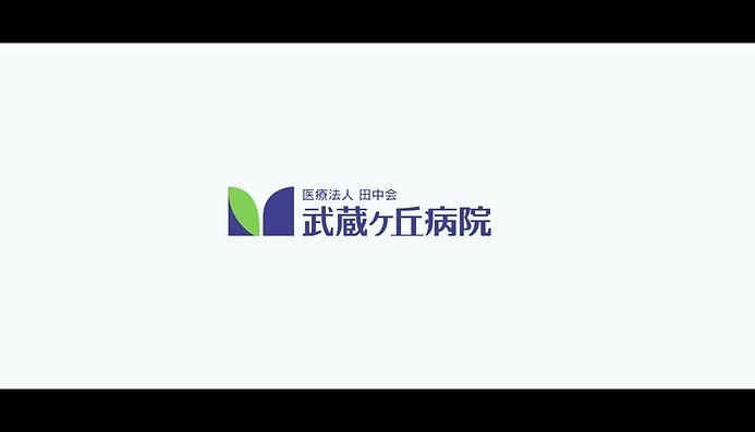田崎PTインタビュー